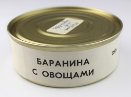 Russian Space Food – Large Tin of Mutton with Vegetables