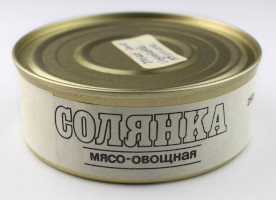 Russian Space Food – Large Tin of Meat and Vegetable Mixture