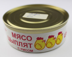 Russian Space Food – Large Tin of Chicken and Rice