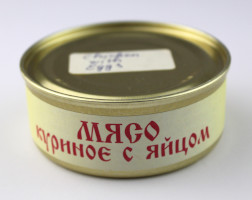Russian Space Food – Small Tin of Chicken with Eggs