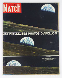 Paris Match Magazine, No. 1049, 14 June 1969