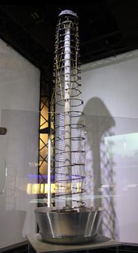Skynet 4 Stage 2 UHF antenna