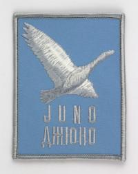 Juno Merchandise Mission Patch