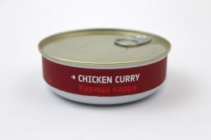 Heston Blumenthal Space Food - Chicken Curry
