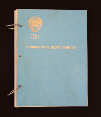 Experiment Book Flown on the Mir Space Station
