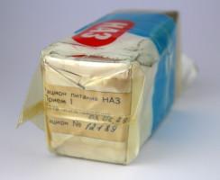Emergency Food Rations