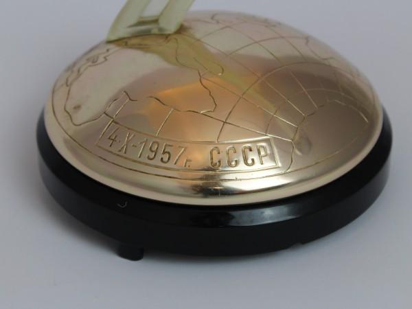image Sputnik Music Box - inscription translates to 4 October 1957 CCCP (USSR)