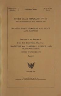 United States Senate Report 'Soviet Space Programs: 1976-80 Part 2'