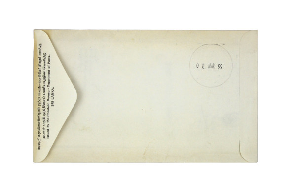 image First Day Cover Signed by Arthur C Clarke (back)