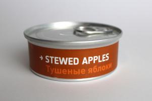 Heston Blumenthal Space Food - Stewed Apples