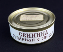 Russian Space Food – Small Tin of Cut Pork with Eggs