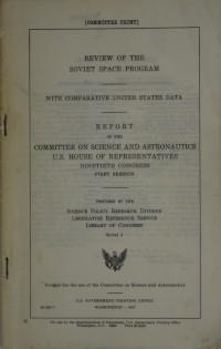 U.S. House of Representatives Report 'Review of the Soviet Space Program'