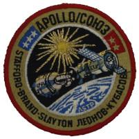 Apollo-Soyuz Test Project Mission Patch