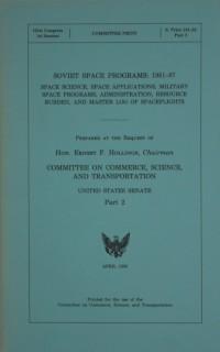 United States Senate Report 'Soviet Space Programs: 1981-87 Part 2'