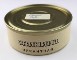 Russian Space Food – Large Tin of Piquant Pork