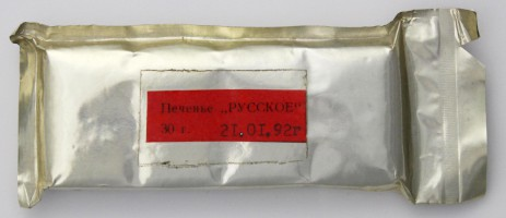 Russian Space Food - Biscuits