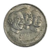 Canadian Apollo 11 Commemorative Coin